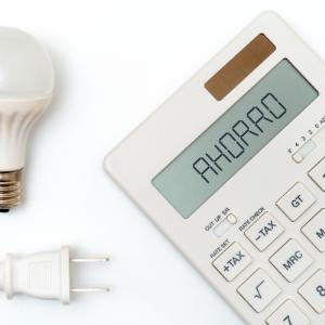 Calculadora de ahorro solar